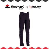 【EasyMain 女 彈性防風保暖貼腿褲《黑》】抗風機能褲/快乾休閒工作褲/保暖褲/RE16054-75