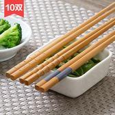 全館83折 居家家 竹子防滑筷子家用10雙套裝 中式餐具環保竹筷子快子家庭裝