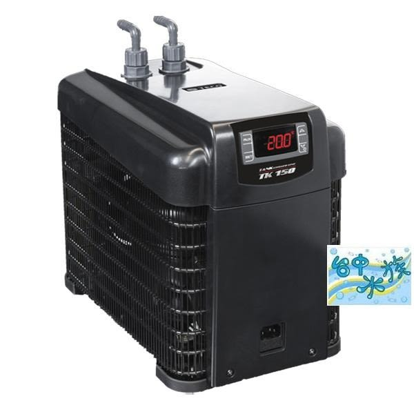 {台中水族}義大利TECO-TK150 恆溫機-150 公升/小時 冷卻機.冷水機  特價 ~可刷卡分期免運費