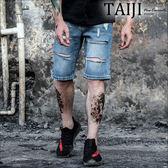 牛仔短褲‧刀割破壞抽鬚刷白牛仔短褲‧一色【NQX202】-TAIJI-