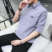 夏季男士短袖襯衫薄款韓版潮流帥氣七分袖襯衣服純棉寬鬆休閑外套 青木鋪子