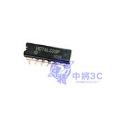 HD74LS38P  2 Input O.C. NAND Buffers ( 單入裝)   74LS38
