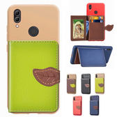 小米 紅米 Note 7 葉子卡夾手機殼 插卡 支架 全包邊 保護殼