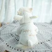 狗狗衣服泰迪春夏秋冬裝比熊博美小型犬幼犬小狗帽衫貓咪寵物春秋Y-0254