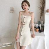 細肩帶洋裝 夏季新款時尚小心機露腰chic裙子性感細肩帶純色吊帶裙復古洋裝·夏茉生活