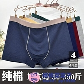 特大碼內褲純棉加肥加大200斤胖子超大號寬松短褲肥佬男士超級品牌【櫻桃】