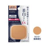 媚點 勻透淨白粉蕊EX (健康膚色) 11.5g