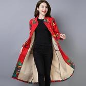 秋冬新款民族風女裝立領盤扣長款棉麻加絨外套大衣風衣洋裝‧復古‧衣閣