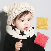 純色貓耳針織保暖帽 童帽 毛帽 毛線編織