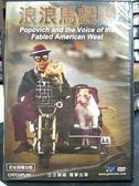 挖寶二手片-P15-067-正版DVD*電影【浪浪馬戲團】-新奇趣味,闔家觀賞的喜劇