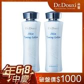 【Dr.Douxi 朵璽旗艦店】薏沛健康機能水 255ml 2入
