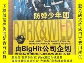 二手書博民逛書店罕見BTS防彈少年團Y270786