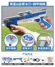 正版魔幻陀螺4 雙核聚能引擎套裝玩具 極...