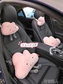 車載頭枕 汽車頭枕腰靠車用座椅護頸枕頭一對卡通可愛車上睡覺神器車載靠枕 布衣潮人