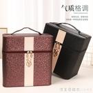 韓國時尚化妝品包新款大容量便攜手提旅行化妝箱網紅同款收納盒 美眉新品