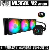 [地瓜球@] Cooler Master MasterLiquid ML360L V2 ARGB 一體式 水冷 CPU 散熱器