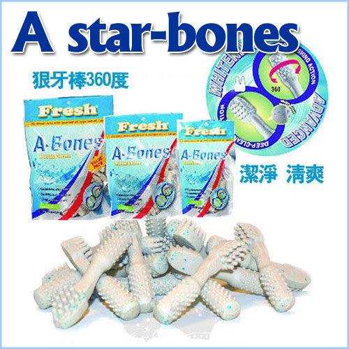 [寵樂子]《美國A Star - Bones》多效亮白雙頭潔牙骨(二代狠牙棒360度)SS/S/M 小包裝