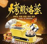 吐司機 烤面包機家用2片早餐多士爐Bear/小熊 DSL-A02Z1土司機全自動吐司