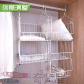 衣柜收納掛袋 創意滿屋懸掛式收納袋 衣物收納分層架 衣櫥收納【奇貨居】