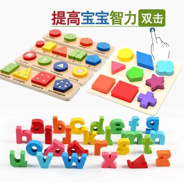 木頭兒童積木玩具1-2周歲嬰兒小孩
