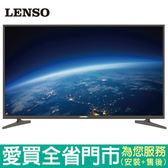 LENSO43型4K智慧聯網液晶顯示器_含視訊盒43LS-NC1含配送到府+標準安裝【愛買】