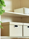 百露3個裝牛皮紙收納箱紙箱搬家打包神器裝書整理辦公收納儲物盒 印象家品