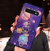 三星 Galaxy S10 Plus 軟矽膠手機殼 S10 個性創意情侶保護套 Galaxy S10 時尚少女可愛卡通動漫手機套