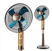18寸電風扇落地扇家用大風力辦公室機械定時四檔立式工業搖頭電扇