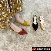 絨面平底鞋尖頭淺口后拉帶方跟韓國單鞋后空涼鞋【探索者戶外】