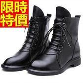 馬丁靴-真皮粗跟尖頭系帶中筒女靴子2色65d94[巴黎精品]