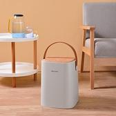 垃圾桶 家用帶蓋客廳高檔衛生間廁所大號紙簍廚房北歐風分類拉圾筒 「雙10特惠」