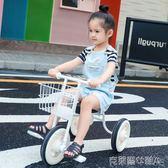 兒童1-2-3-4周歲矮小輕便寶寶日本三輪車自行車扭扭車腳踏手推車 igo 全館免運