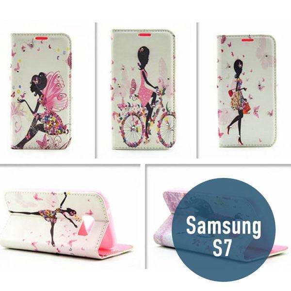 SAMSUNG 三星 S7 蝶戀花水鑽皮套 側翻皮套 插卡 手機套 保護套 手機殼 手機套 皮套