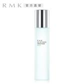 RMK 煥膚果馨露N 150mL(2款任選)