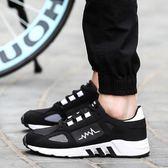店慶優惠-增高學生板鞋男士休閒鞋透氣跑步鞋子男旅游鞋