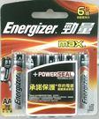 Energizer 勁量鹼性3號電池 8...