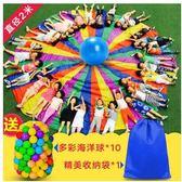 訓練器材幼兒園體育教具兒童游戲親子戶外活動