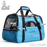 寵物包貓咪背包泰迪外出貓籠子狗狗包包貓貓包貓便攜籠袋子箱用品『新佰數位屋』