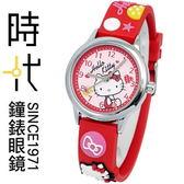 【台南 時代鐘錶 HELLO KITTY】可愛造型錶帶 舒適配戴時尚錶 KT013LWRR-A 紅/銀 30mm
