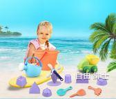 兒童沙灘玩具套裝男孩女孩寶寶玩沙子挖沙漏決明子鏟子工具 1件免運