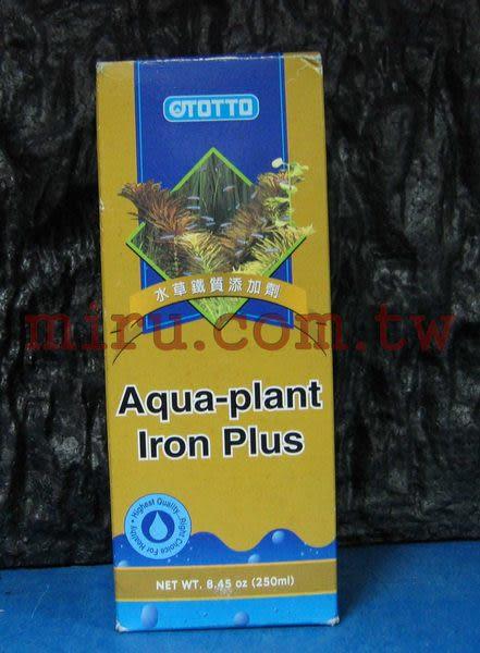 【西高地水族坊】OTTO奧圖 水草鐵質添加劑(100ml)