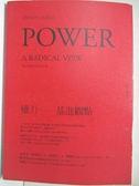 【書寶二手書T2/社會_CHL】權力-基進觀點_路克斯