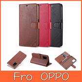 OPPO A72 A31 2020 TPU羊紋 手機皮套 掀蓋殼 插卡 支架 內軟殼 保護套 皮套