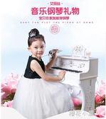 兒童電子琴麥克風鋼琴寶寶初學者電子琴女男孩玩具1-3-6-8歲音樂QM『櫻花小屋』