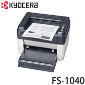 【預購中】京瓷 KYOCERA FS-1040 單色雷射印表機 [富廉網]