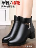 妈妈鞋棉鞋加绒中年女靴子冬季短靴软底中老年人女鞋中跟皮鞋『艾麗花園』