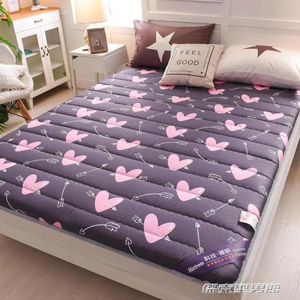 【快出】床墊加厚床褥子1.2米1.5m單人雙人軟墊被學生宿舍家用海綿榻榻米YYJ