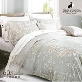 【pippi poppo】萊賽爾 雅緻生活 60支天絲-床包兩用被四件組(雙人標準5X6.2尺)