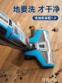 蒸汽拖把 bissell無線電動洗地拖把掃地拖地吸塵三合一 體機家用神器自動無蒸汽 MKS阿薩布魯