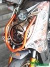機車兄弟【MB 雙曲線 前大燈保桿】(BWS125)